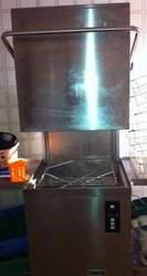 Продам купольную посудомойку Zanussi LS9P