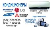 Установка посудомоечной машины,  подключение бытовой техники Киев